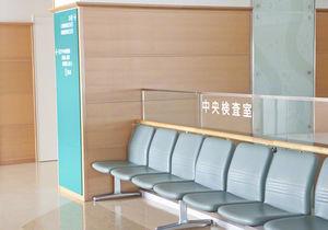 病院の待ち時間