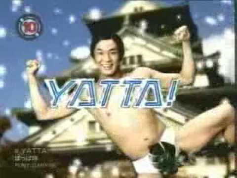 yatta - YouTube