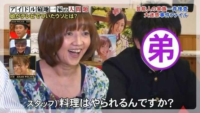 """菊地亜美が恥ずかしかった、高校時代の""""ジップロック焼きそば""""弁当"""