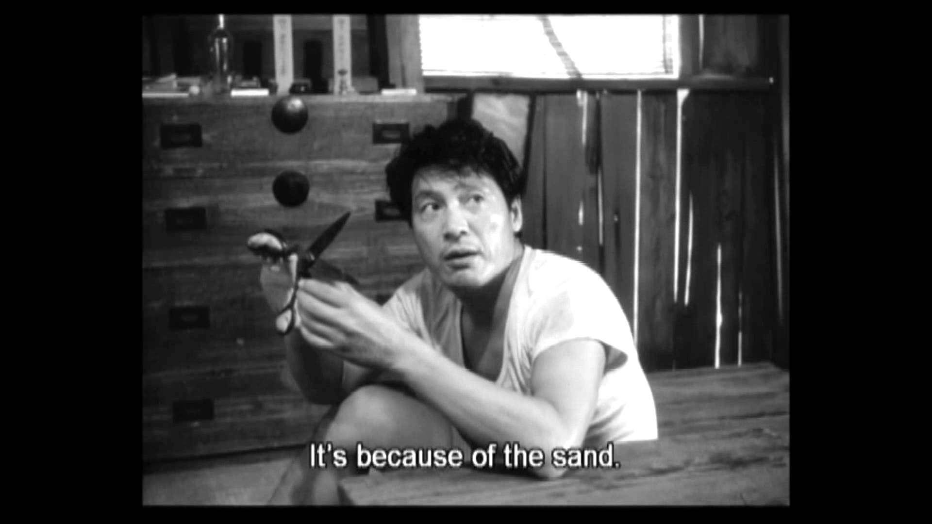 【映画 2015 HD 】[ 日本語字幕 ] 砂の女 (1964) - YouTube