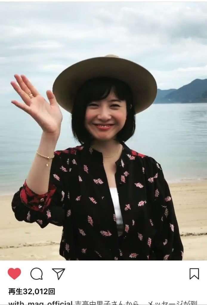 吉高由里子が関ジャニ大倉との交際を「匂わせ」? 浮かれモードか偶然の一致、根本には大倉の性癖が関係か