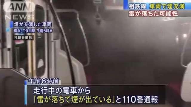 【これは酷い…】相鉄線落雷、一般人動画Up →「テレビ朝日です。動画使わせてください」 → あなたの動画はテレ朝の著作物です…←!? | Share News Japan
