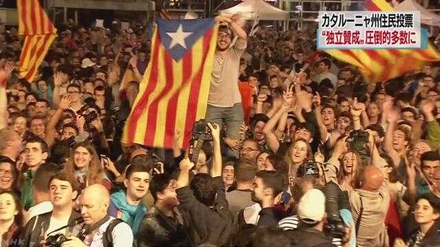カタルーニャ州住民投票 「独立賛成」圧倒的多数に | NHKニュース