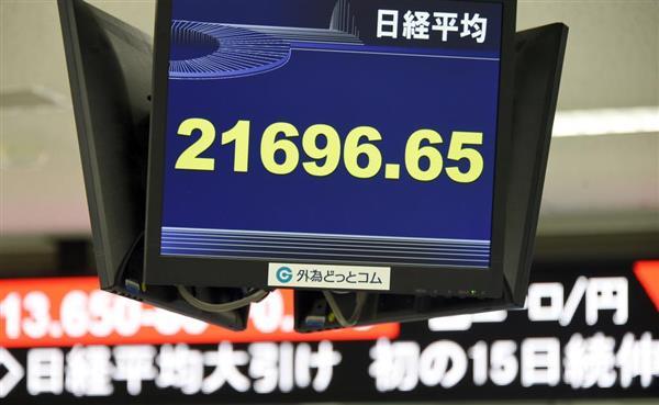 東証が初の15連騰、歴代最長を更新 与党大勝でアベノミクス継続を確認 - 産経ニュース