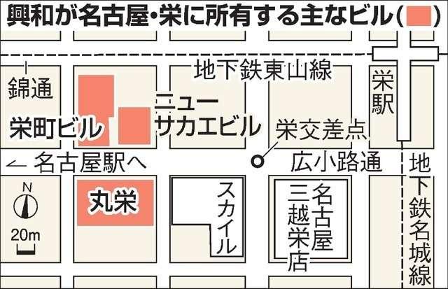 創業400年、名古屋の丸栄閉店へ 再開発で脱・百貨店 (朝日新聞デジタル) - Yahoo!ニュース