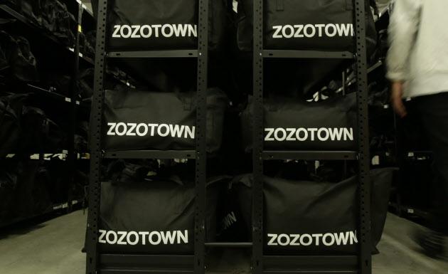 ゾゾタウン、送料一律200円に 「無料では届かない」  :日本経済新聞