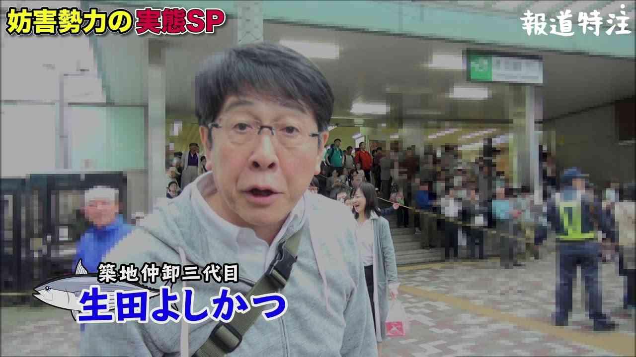 ♯46報道特注(外)【実録】安倍総理演説妨害とマスコミ報道の実態 - YouTube