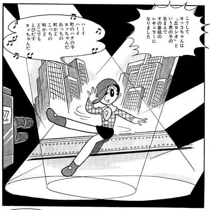 """前田敦子、ぺえの看病に駆けつける """"あつぺえ""""が仲良しすぎると話題"""