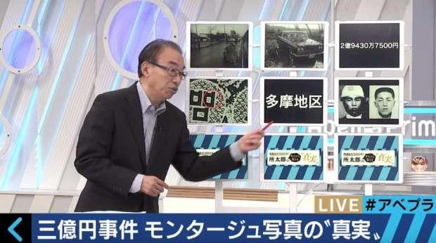 「下手に話すと殺される」昭和最大の未解決事件とされる「3億円事件」の闇 - ライブドアニュース