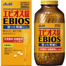 【胃腸】エビオス錠飲んでる人【美容】
