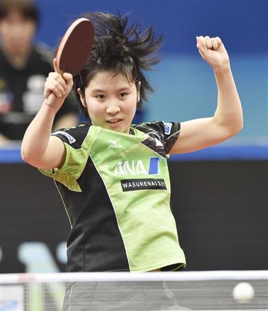 【卓球】平野美宇、アジア選手権初V! 日本女子で小山ちれ以来、21年ぶり快挙