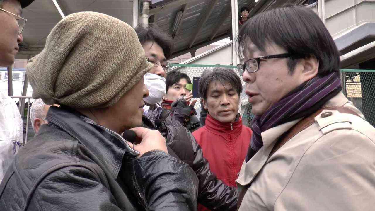 【在特会】神奈川デモ後シバキ隊襲来1【2月23日】 - YouTube