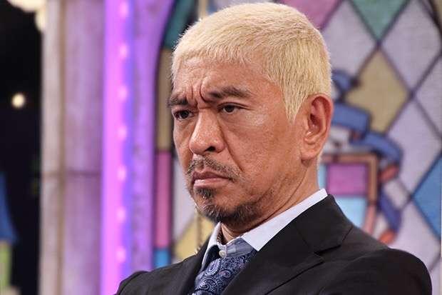 松本人志 東スポのケツバット廃止報道を完全否定「どえらいガセ」 - ライブドアニュース