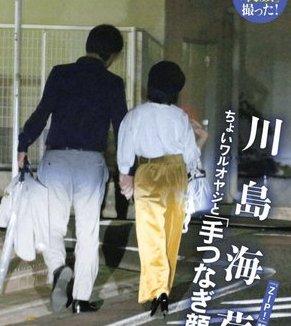 """川島海荷の不倫騒動、水面下での""""お咎め処分""""であの女優にとばっちりか"""