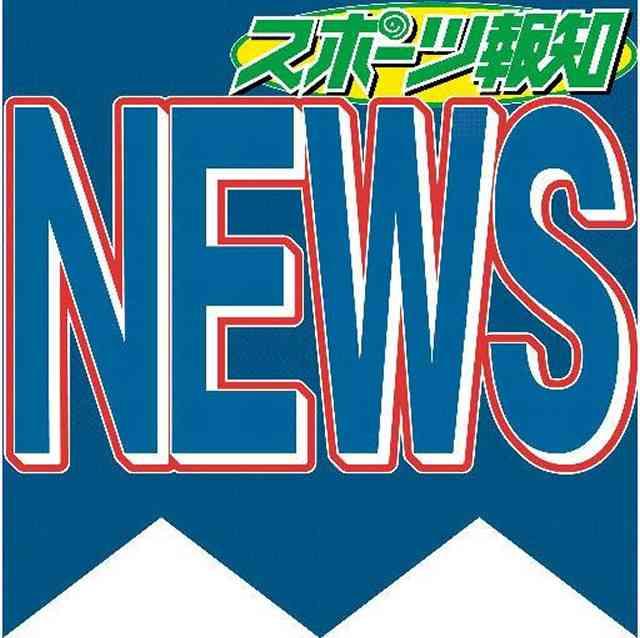 「NEWS」手越がテゴ散歩の「イッテQ!」19・6%!2週連続の大台超えならず : スポーツ報知