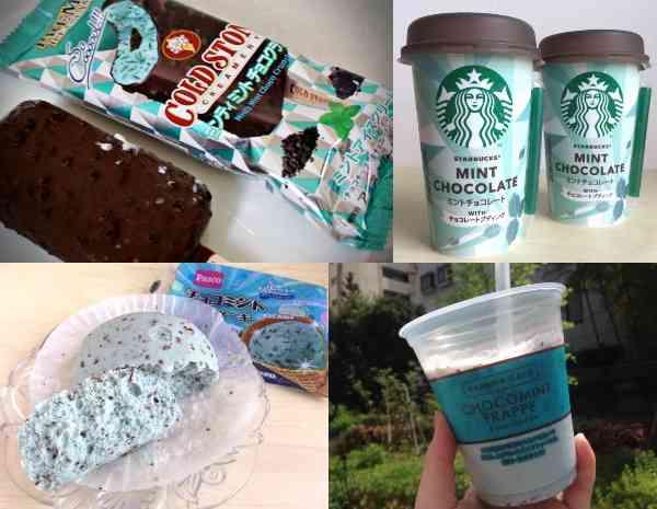 チョコミント商品人気ランク チョコミン党にはショックな答えも