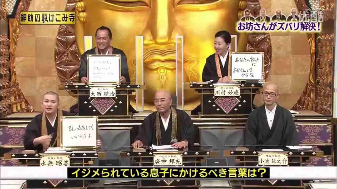 島田紳助が娘をイジメから救った見事な解決方法 - YouTube