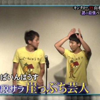 キンタロー。世界的社交ダンス選手権で日本人新記録を樹立!国際大会で16位に
