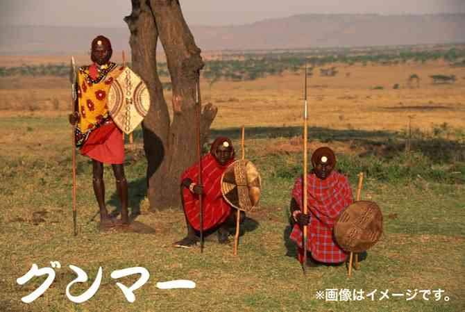 【東京以外】関東ガル民集まれ~