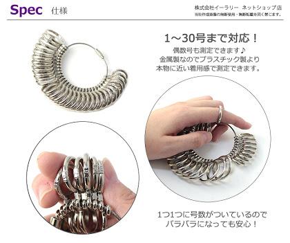 指輪のサイズはいくつですか?