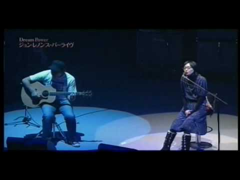2009 Dream Power ジョン・レノン スーパー・ライヴ Cocco 「Out The Blue」 - YouTube