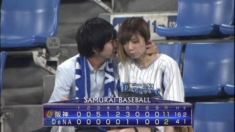 野球中継で「アイドルと男性」の観戦が映る 本人は「知人」と説明するが…
