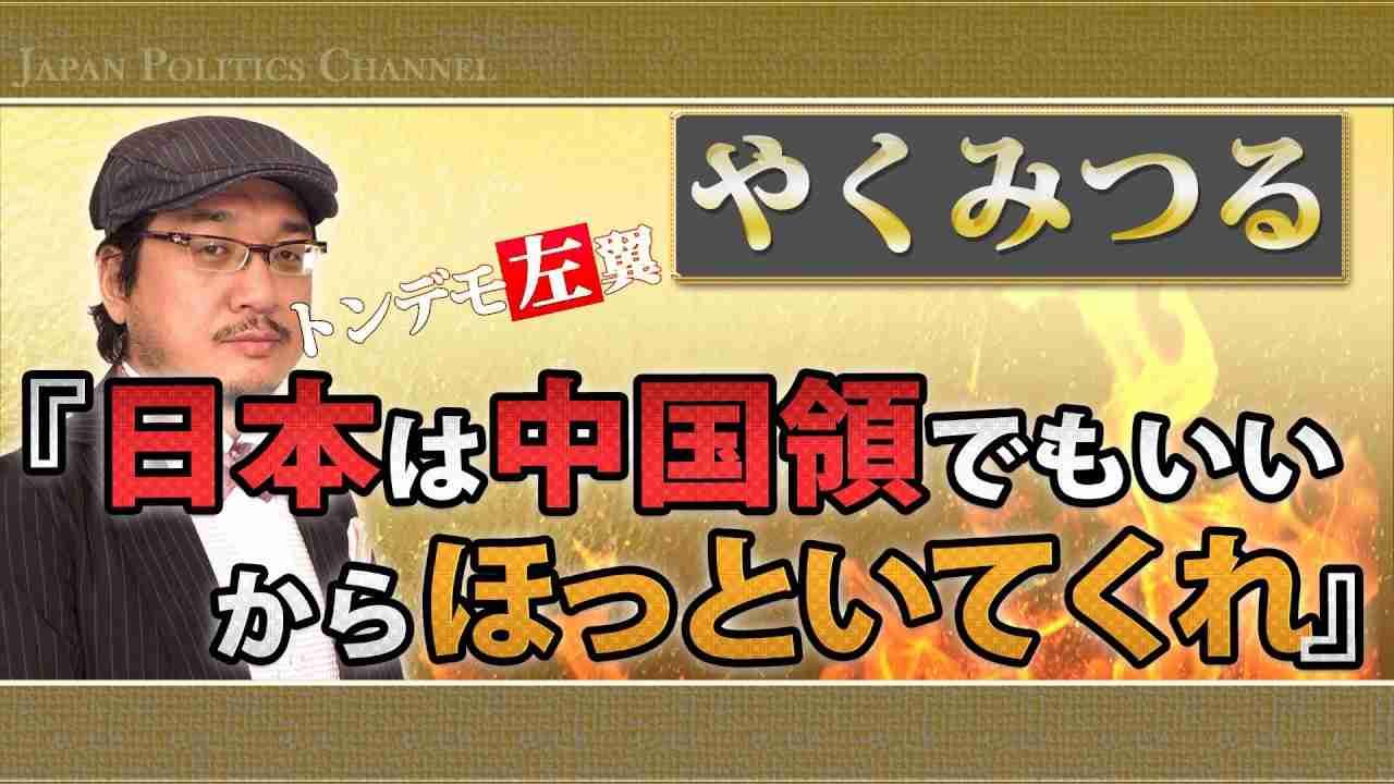 物議の「漫画で読む安倍晋三」について 小学館編集部が釈明「あくまで事実として紹介」