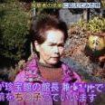 名古屋。遊ぶ所どっこも無いよ。岐阜や三重に行くための通過点にするのが名古屋の... | ガールズちゃんねる - Girls Channel -