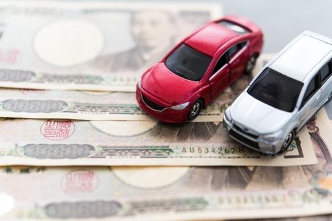 自動車は負債であることが明らかに :          車ちゃんねる