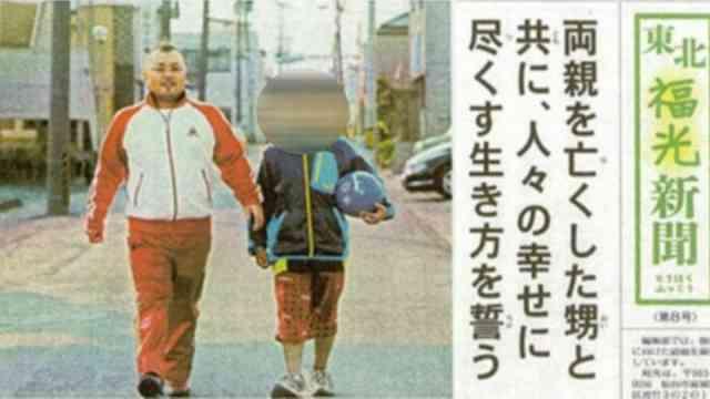 震災で両親亡くした甥の弔慰金着服、懲役6年確定へ