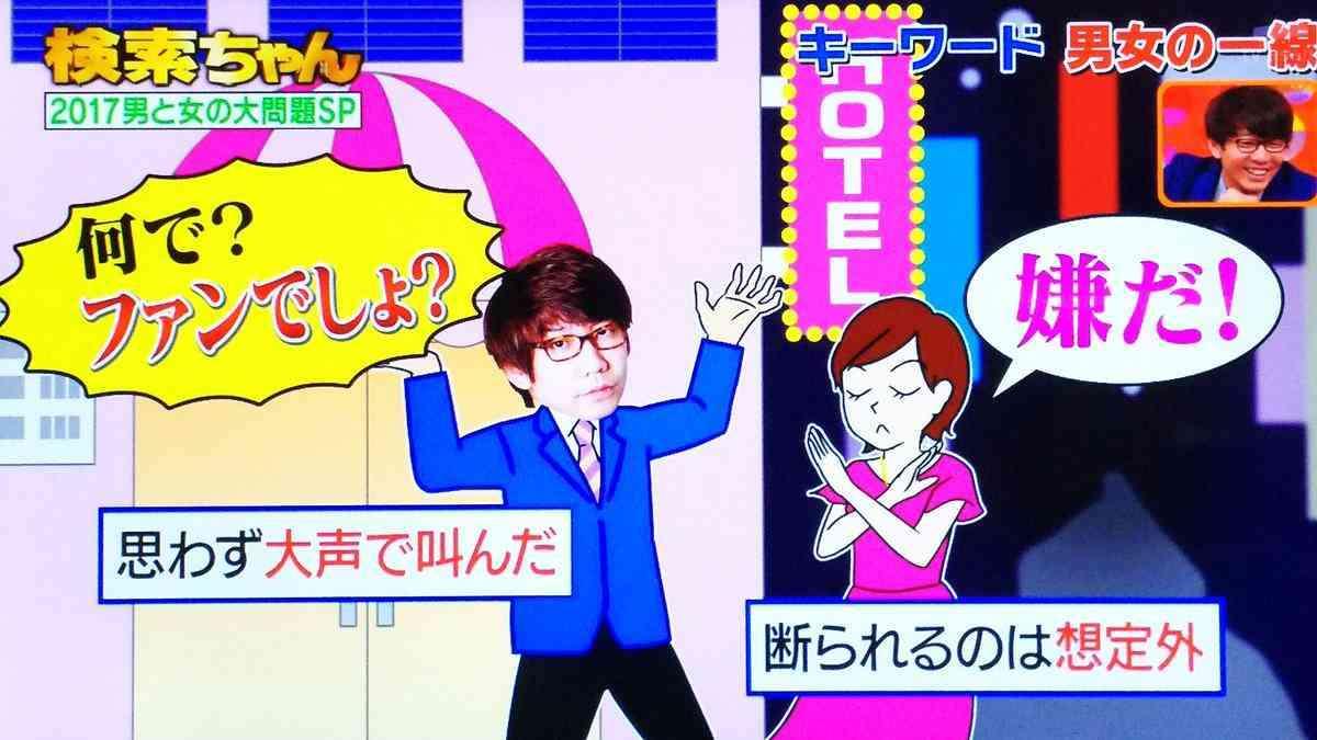 三四郎・小宮浩信 「男女の一線」を拒否した女性ファンに放った暴言を明かす