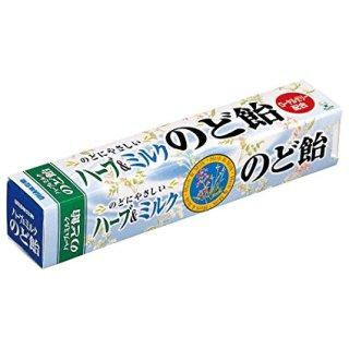 美味しくて効き目のある喉飴教えてください。