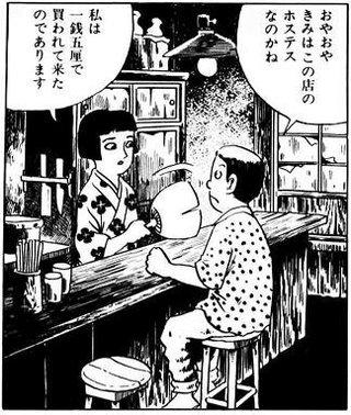 ダレノガレが年収6000万円以上と告白、なぜ?