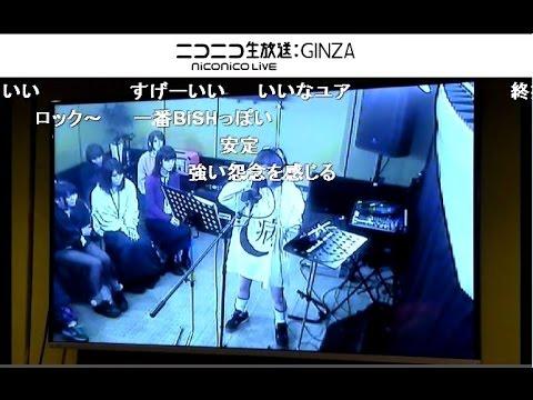 WACKオーディション - ユメノユア、アイナ歌唱審査 - YouTube