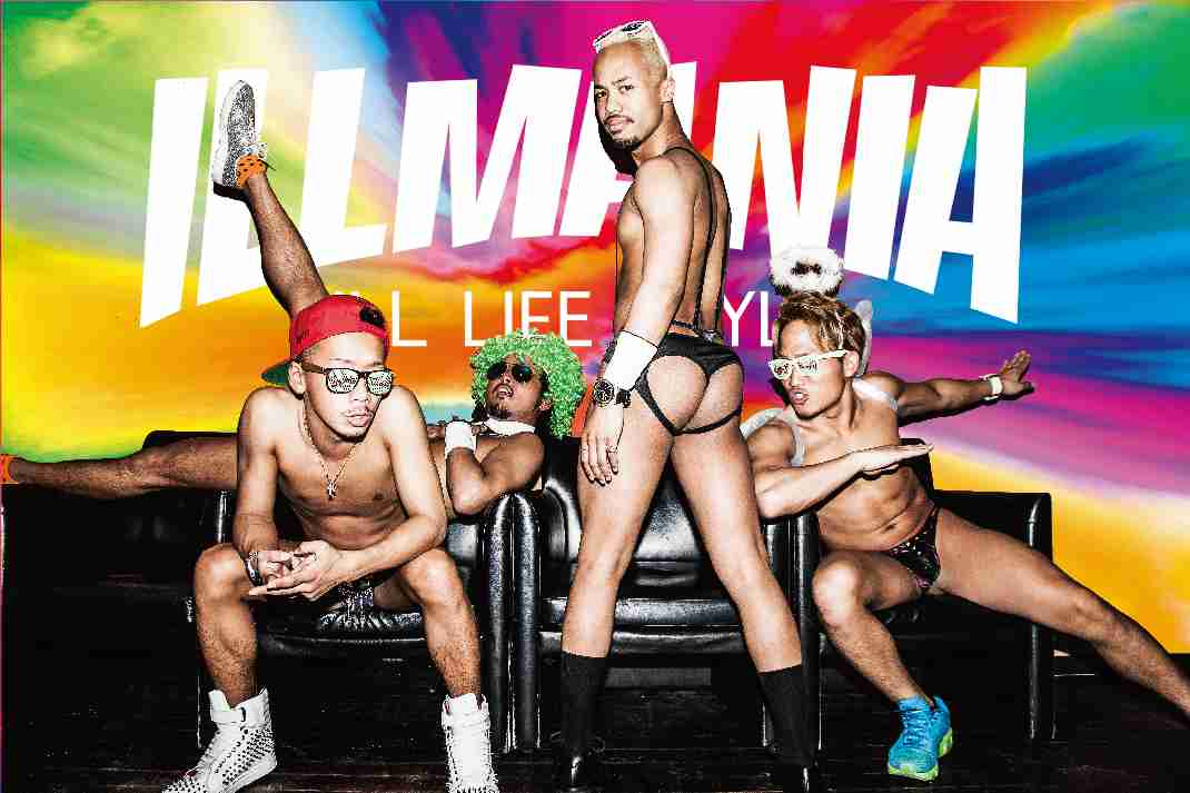 ILLMANIA OFFICIAL WEB SITE イルマニア公式Webサイト