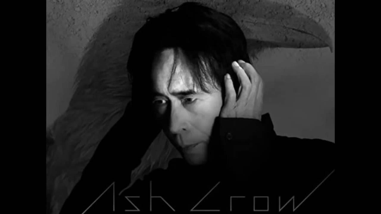 灰よ Hai Yo (Oh Ashes/Ash King) Susumu Hirasawa - Full Version - YouTube