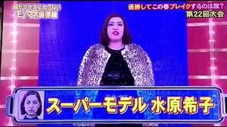 細かすぎて伝わらないモノマネ選手権2016 その1 ‿ 喜劇 2016 - YouTube