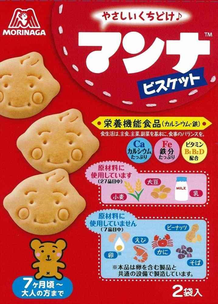 【お菓子】今日何食べた?【限定】