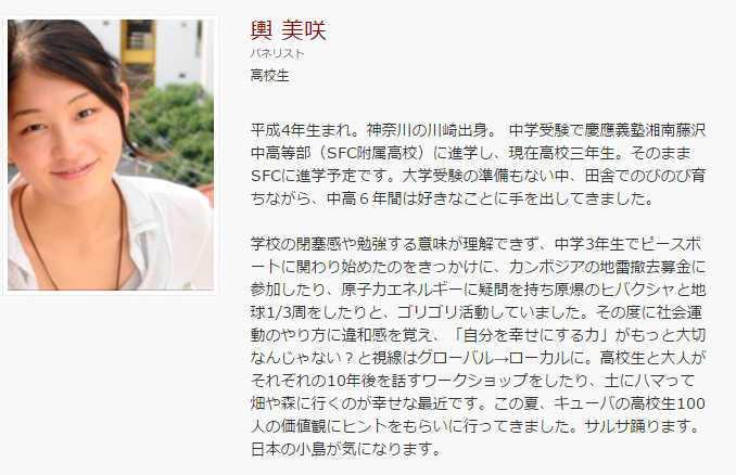 水曜日のカンパネラ・コムアイ、黒髪ショートに大胆イメチェン「メンノンモデルにしてください!」