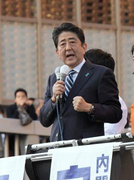 「最も卑劣な政治屋」北朝鮮が安倍晋三総理を名指し批判