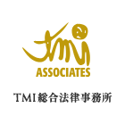 岡辺公志 | 弁護士・弁理士等 | TMI総合法律事務所