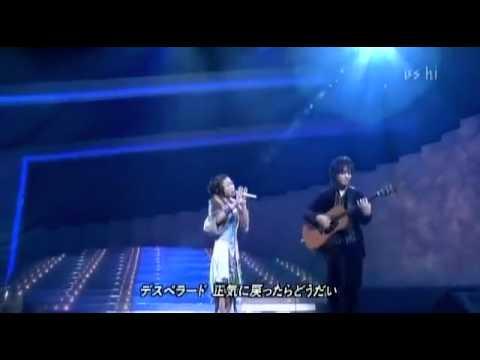 Lena Park (박정현) - Desperado (Eagles. cover) @ 2005.01.01 Osaka, Japan - YouTube
