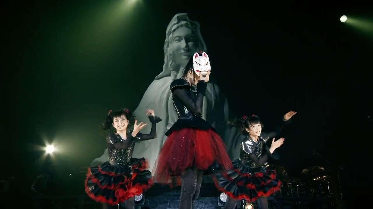 BABYMETAL - MEGITSUNE -  Live (Makuhari Hall) HD - YouTube