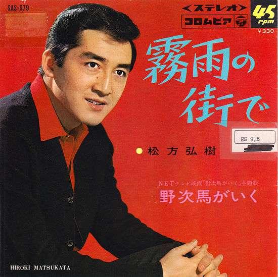 坂口健太郎の「診察されてるなう。」画像に胸キュン 「のぼせた」の声も