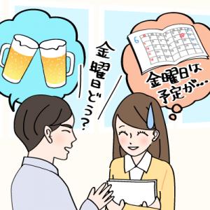 【上司】食事の断り方