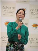 真矢ミキ、記念すべきババア出発「こうやって大人になるんですね」  - 芸能社会 - SANSPO.COM(サンスポ)