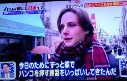 浅田真央とのデート報じられたロマ・トニオロ 好きな魚は、中トロ、ウニ、イクラ、鮭