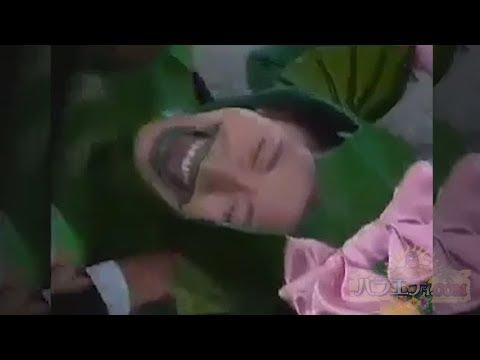 【ごっつええ感じ】浜ちゃんの篠原涼子へのセクハラがひどい - YouTube
