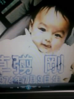 稲垣&草なぎ&香取の赤ちゃん時代の写真にファン悶絶「天使」「可愛すぎ」