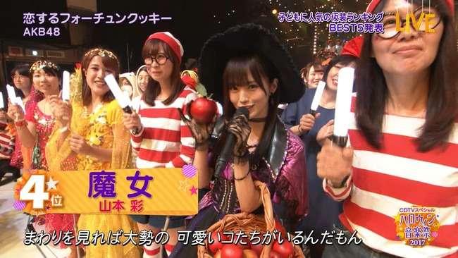 ハロウィン音楽祭2017 AKB48「恋チュン」での山本彩の魔女が可愛過ぎワロタw : NMBさやみるきーまとめ